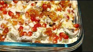 Easy Fruits Salad Recipe | Ramadan Special
