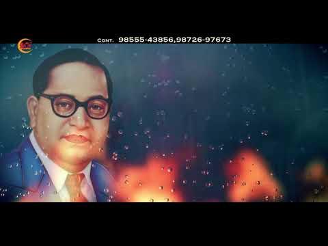 Baba Sahib Slaam   Binny Duggal   Baba Sahib New Hindi Song Full HD   MS Records