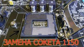 Замена сокета на материнской плате на примере LGA1150