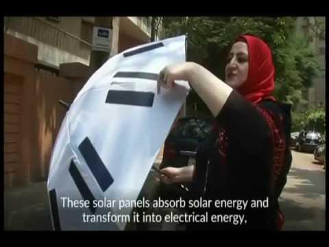 SOLAR- POWERED UMBRELLA