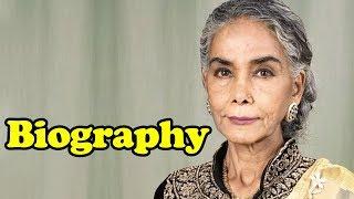 Surekha Sikri - Biography in Hindi | सुरेखा सीकरी की जीवनी | बॉलीवुड अभिनेत्री | Life Story