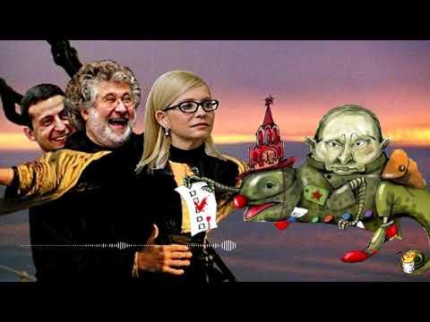Выборы в Украине: