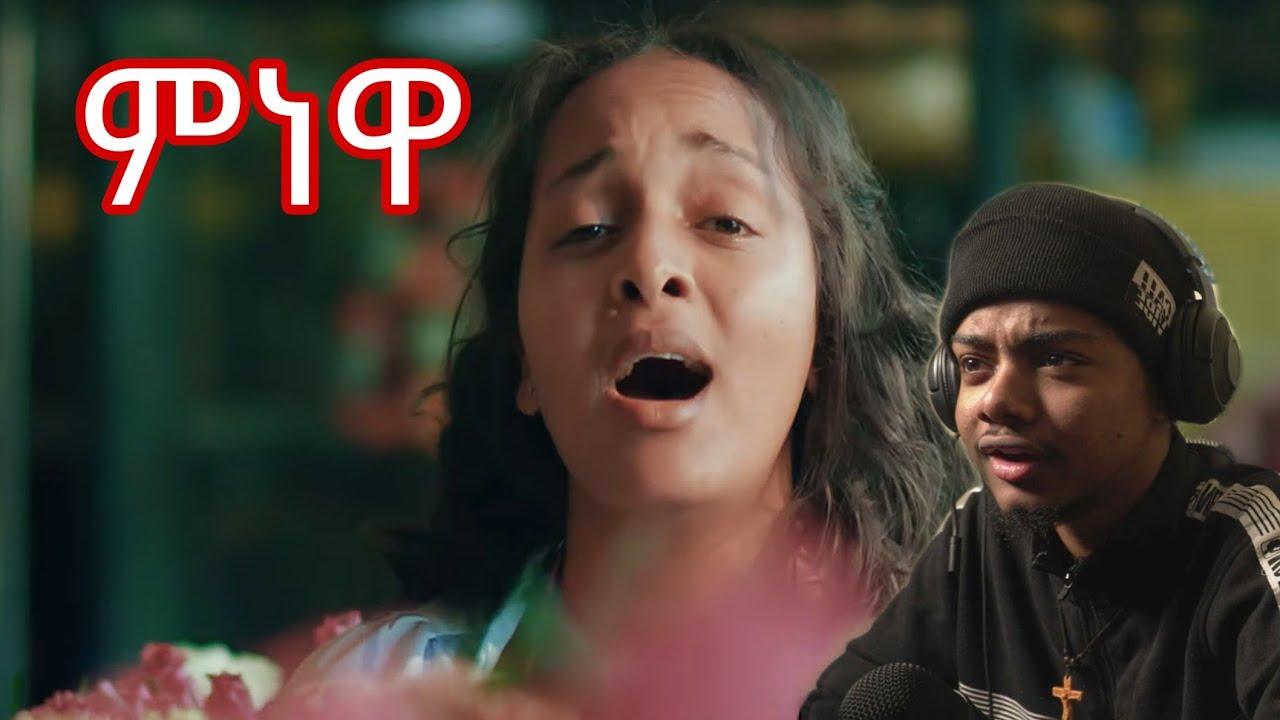 Teamir Gizaw (Minewa) Ethiopian Music reaction video