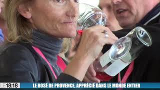 Le 18:18 - Le rosé de Provence : les secrets d'un vin apprécié dans le monde entier