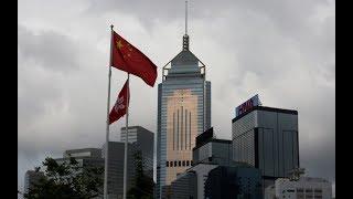 香港风云 时事大家谈(2019年9月12日)