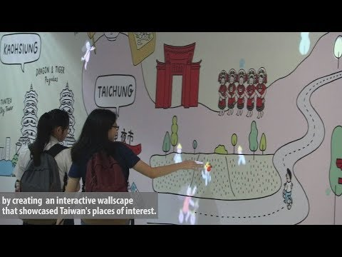 Light up Taiwan with Taiwan Tourism's Interactive OOH Campaign at NEL Dhoby Ghaut Station