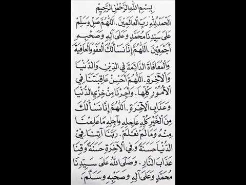 Doa Ringkas Setelah Shalat Fardhu
