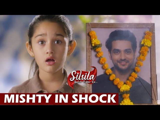 Silsila Badalte Rishton Ka: Kunal Is Dead, Mishty & Pari Go In Shock| Colors TV