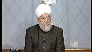 Urdu Tarjamatul Quran Class #226, Al-Fatir verses 5 to 25
