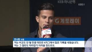 [주목! K리그 빅매치] '조나탄 vs 데얀' 불꽃 튀는 빅매치 기대
