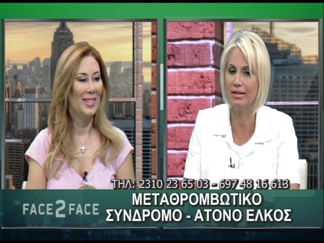 FACE TO FACE TV SHOW 153