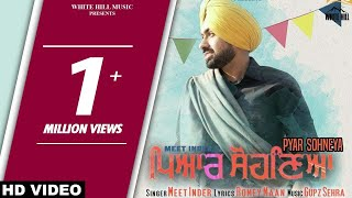 New Punjabi Songs 2017- Pyar Sohneya(Full Song) Meet Inder - Gupz Sehra - Latest Punjabi Song 2017