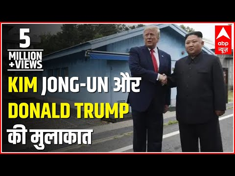 Ghanti Bajao: Why Kim Jong-un Is Insecure To Feel Safe In Singapore? ABP News