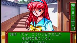 Part5は、96年9月2日から12月1日まで。 自称ときメモマスターが、 PS3とときめきメモリアル~forever with you~the Bestを使用し 藤崎詩織をセーブもせず...