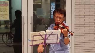 東一番丁のバイオリンおじさん