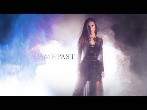 Lidia - Sam e Rayat