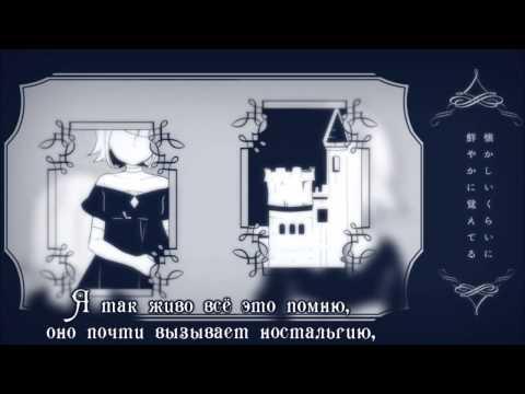 Kagamine Rin & Len - Magical Mirror (rus sub)