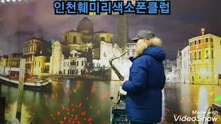 [미스트롯]고봉산-용두산에레지/김동수 테너색소폰연주,3…