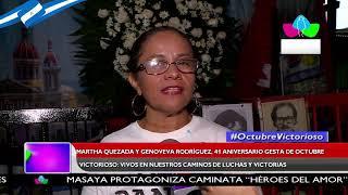 Martha Quezada y Genoveva Rodríguez, 41 aniversario de la gesta de