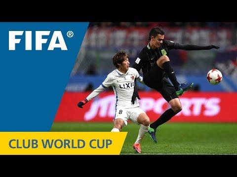 MATCH 5: Atlético Nacional vs Kashima Antlers - FCWC 2016