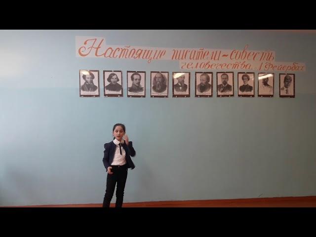 Изображение предпросмотра прочтения – МарьямКеримова читает произведение «Бородино» М.Ю.Лермонтова