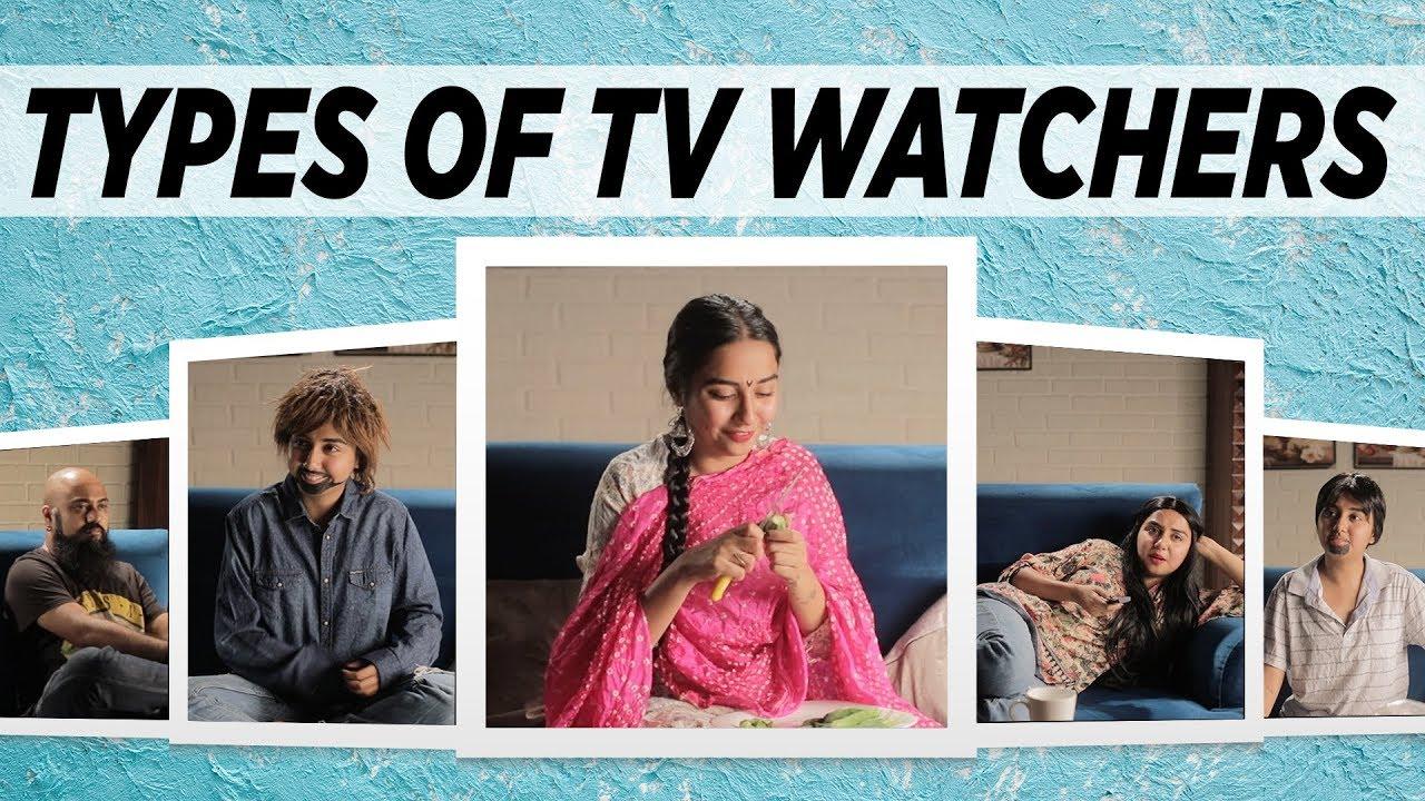 Types of TV Watchers | MostlySane