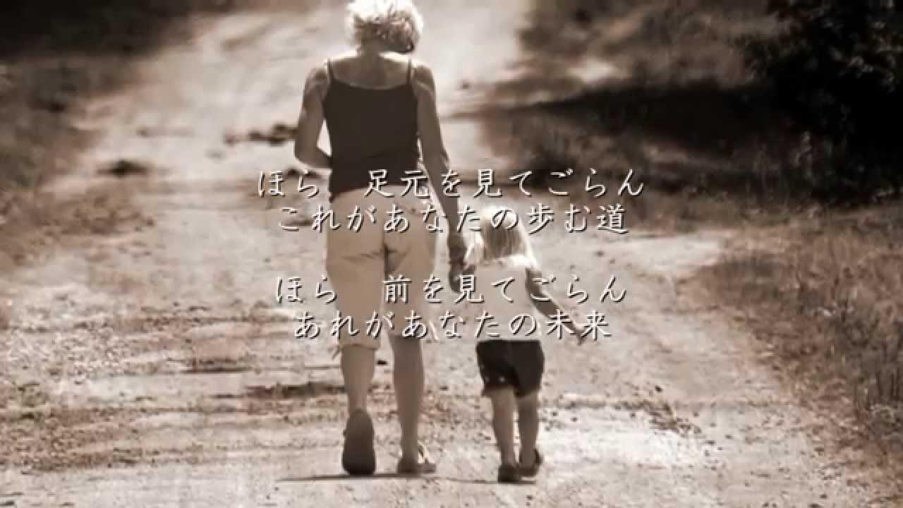 未来へ - Kiroro(キロロ)(フル) #1
