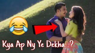 (124 Mistakes) in Simmba Full Movie 2019 Sara Ali Khan And Ranveer Singh - Haq Se Hero