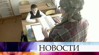 ВСеверной Осетии успешно работает самая малокомплектная школа вРоссии— вней учится один ученик.