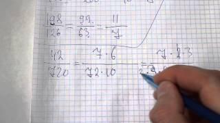 Задача №243. Математика 6 класс Виленкин.