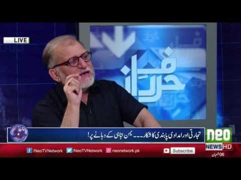 Harf E Raaz 2 May 2017 | Orya Maqbool Jan