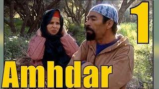 film َAMHDAR vol 1-