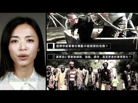 Yao Chen - No one chooses to be a refugee