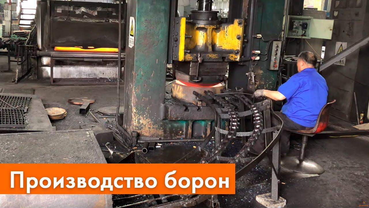 Производство Борон | Китайский завод по изготовлению навесного оборудования