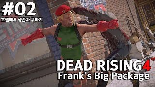 Dead Rising 4: Frank
