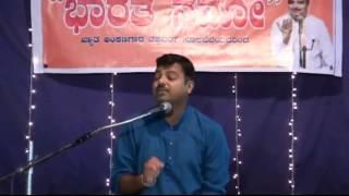 Chakravarti Sulibele - Bharath NAMO(Full)