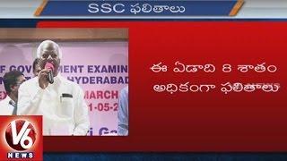 Telangana SSC Results | Education Minister Kadiyam Srihari Releases SSC Results | V6 News