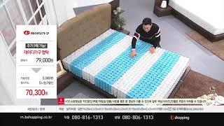 레이디가구 7존 평상형 침대 [티커머스/라이브커머스제작…