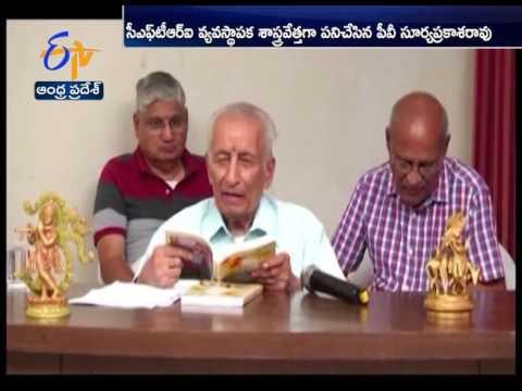 Agriculture Expert PV. Surya Prakash Rao Passes Away