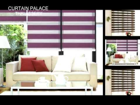 Curtain Palace Thalassery