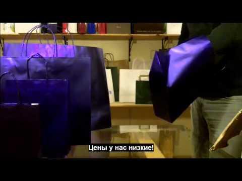 Бумажные пакеты: количество в упаковке (1 упаковка 100 шт. ), (50х40х18 см. 50 шт. ) доставка по г. Москве 700 руб. Бесплатная доставка от общей.