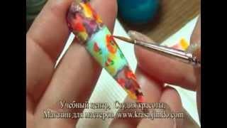 Роспись ногтей. Рисуем маки.  Акварельная техника акриловыми красками. Бутенко Наталия.(Компания
