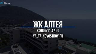 ЖК Алтея