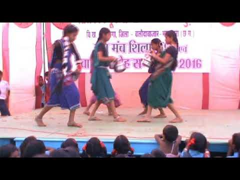 Bhule Abe Re Bhaura  Govt.m/s School Mudpar