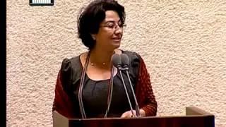 ערוץ הכנסת - מירי רגב נגד חנין זועבי: מתי ביקרת בישובים ערבים? את רק מדברת, 23.11.16