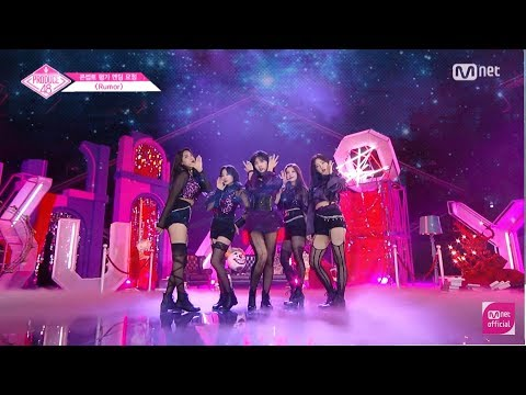 Lagu Video  No Reaction Version  Produce 48  Guk Syu  국슈 국프의 핫이슈  - Rumor Terbaru