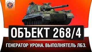 ПТ-15 2 РАЗА ЗА 2 ЧАСА - ОБ. 268/4 ИДЕАЛ ДЛЯ ЛБЗ
