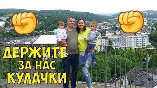 видео Автобусы Киев - Байройт. Eavtobus.com