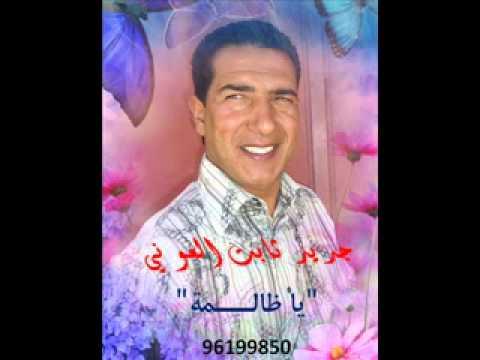 Thabet elaouni new 2014