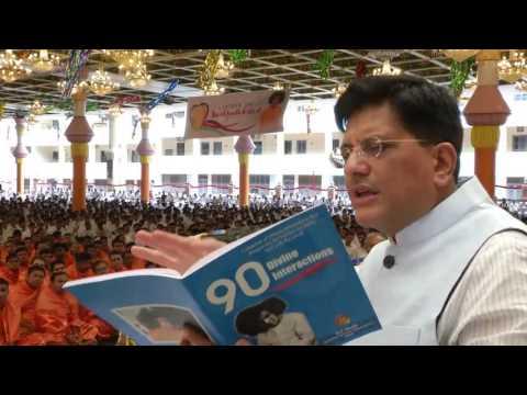 Sri Piyush Goyal speaks at the Sathya Sai World Youth Festival, Prasanthi Nilayam - 12 July 2016